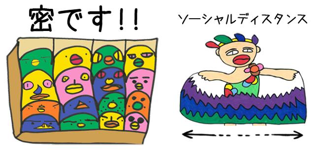 mitsudesu - コピー.png