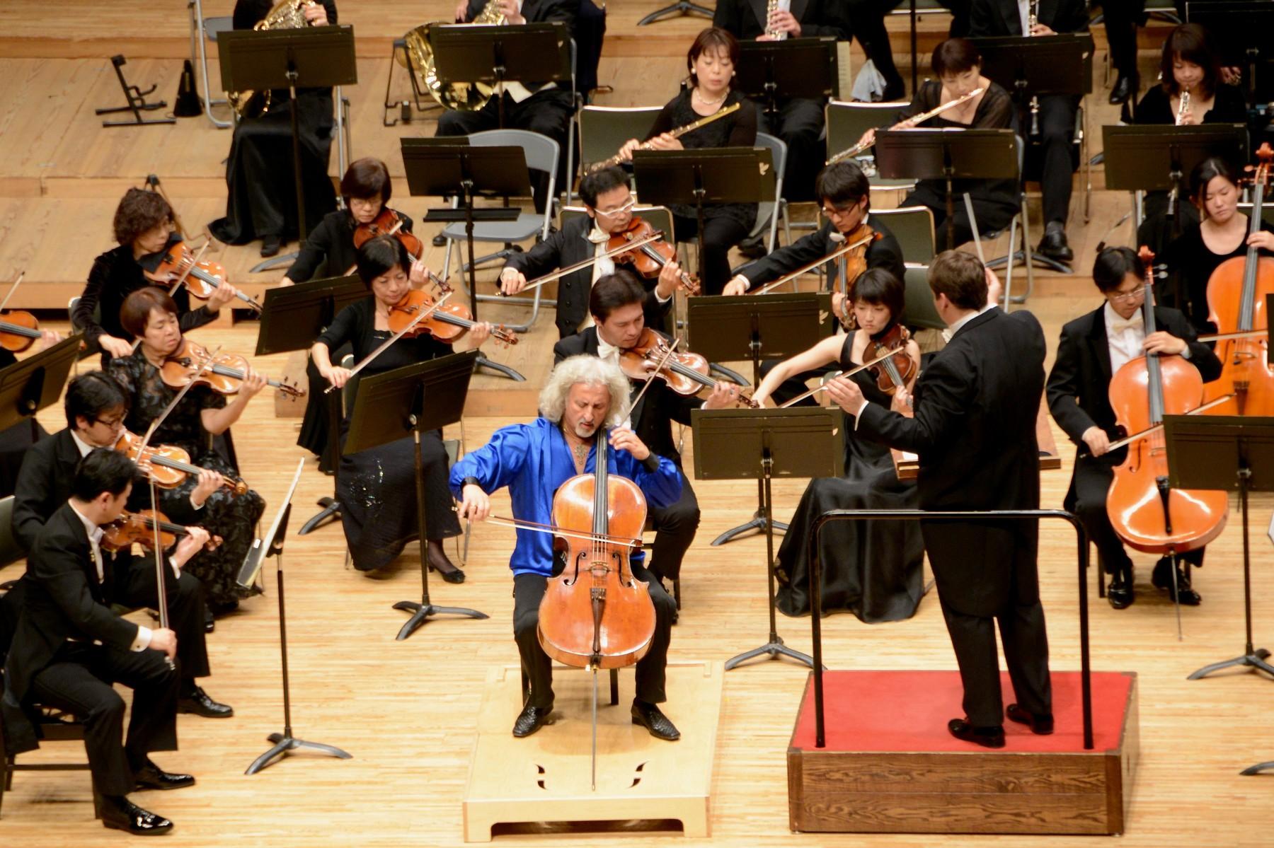 ミッシャ・マイスキーと共演した創立50周年記念定期演奏会