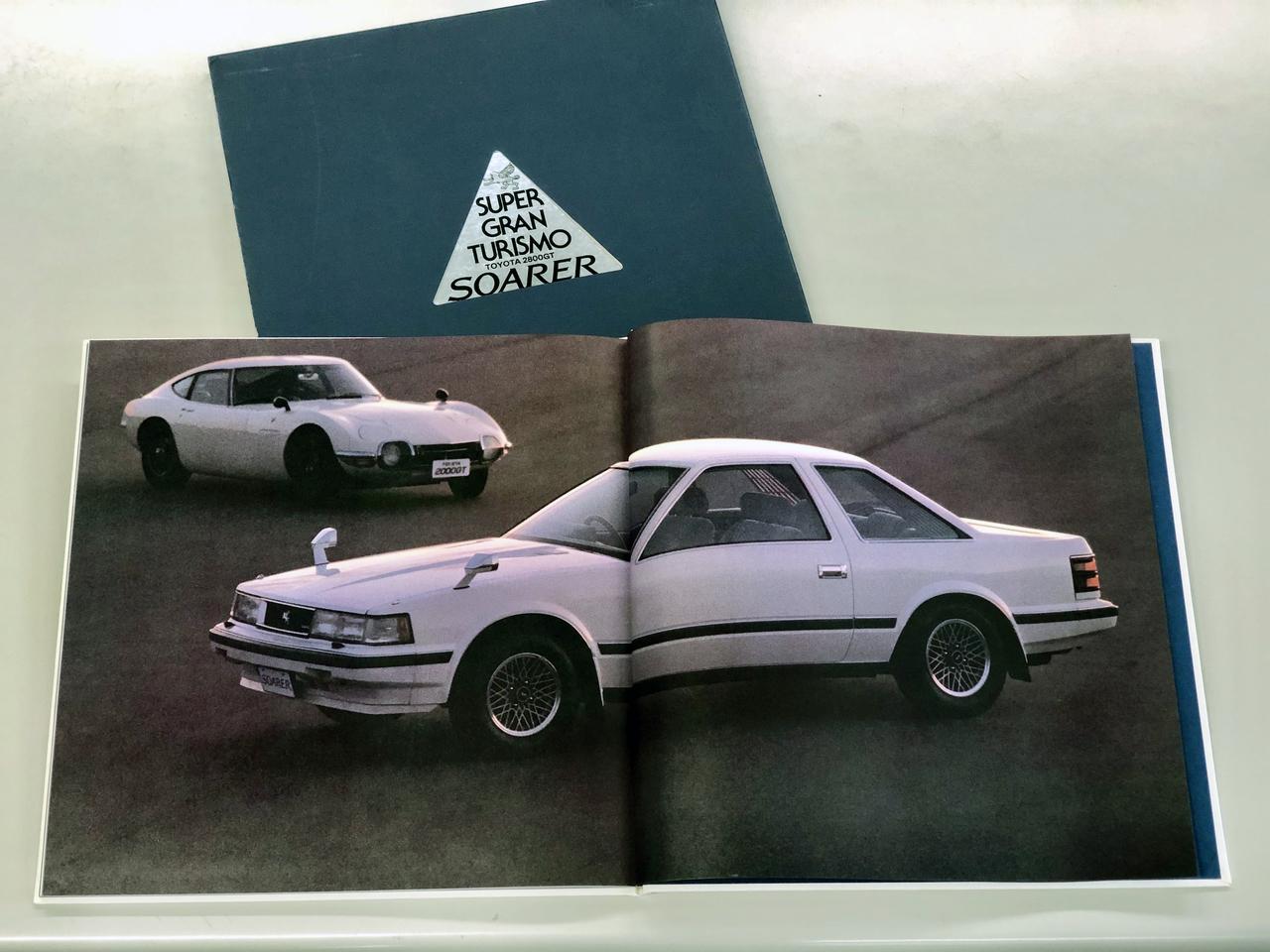 1980年代を象徴する「ハイソカー」の火付け役とも呼ばれるトヨタ ソアラ2800GT(1981年)トヨタ初の高級スペシャルティ・カーとして、1981年に発売。