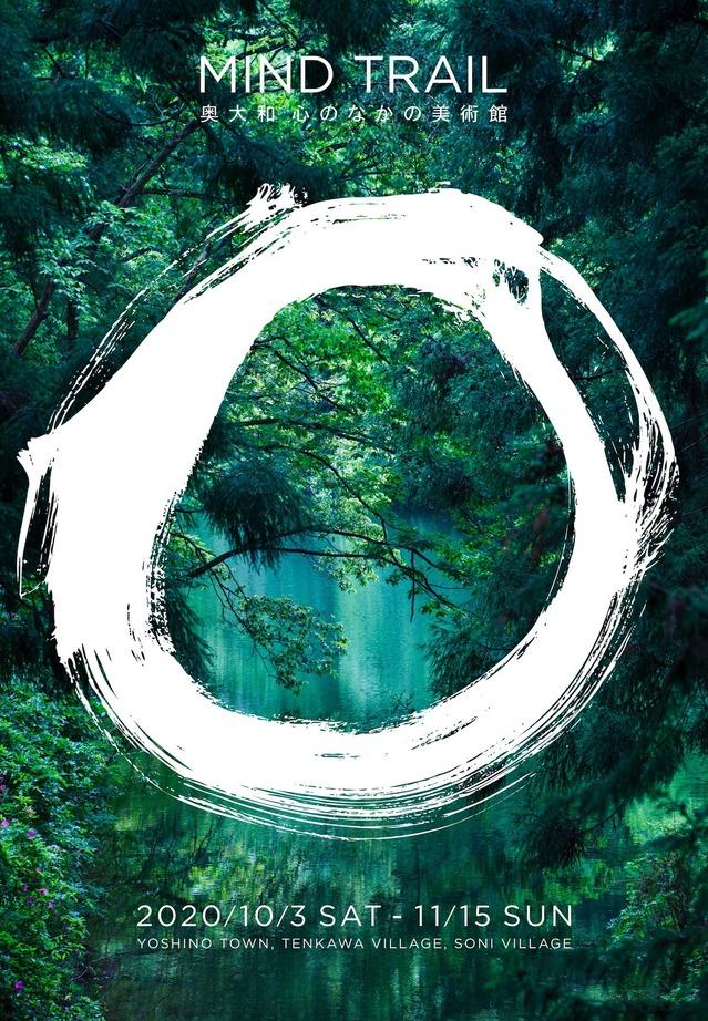 arts-covid19-7-thumb.jpg