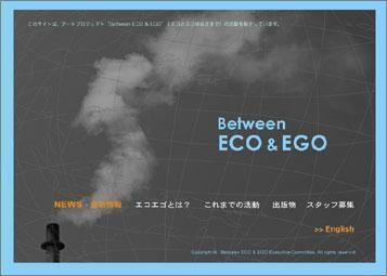 Between ECO&EGO