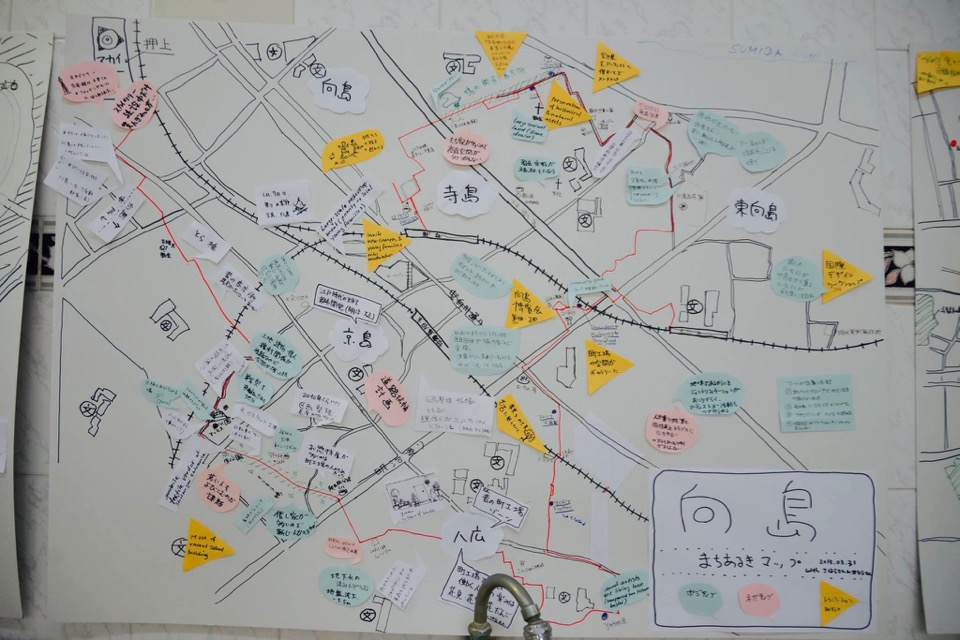Tokyo Transition(s): The findings of these four town walks were collectively gathered in hand-crafted community maps that become part of the growing exhibition.