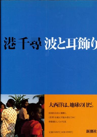 mobility-culture-4-book.jpg