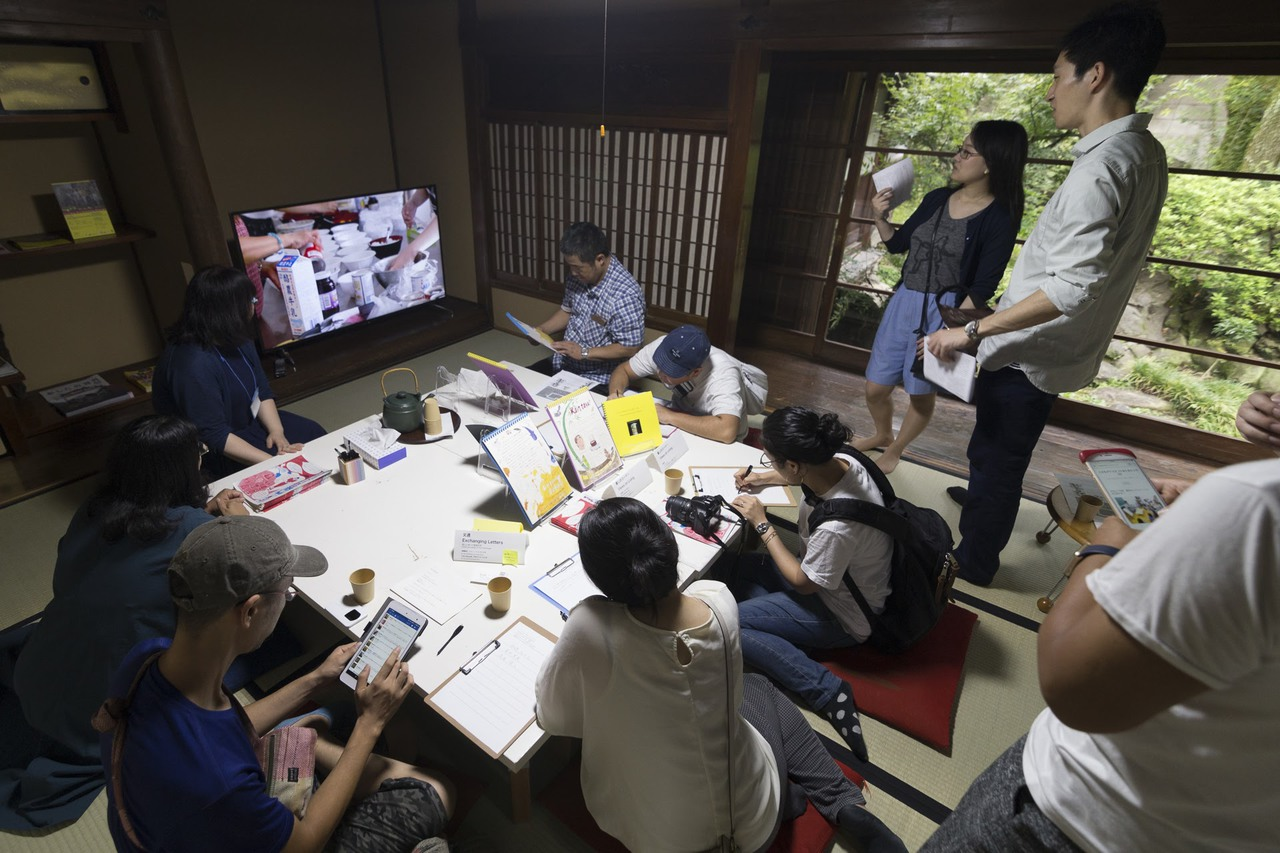 kotobabon-2-immigration-museum-house.jpg