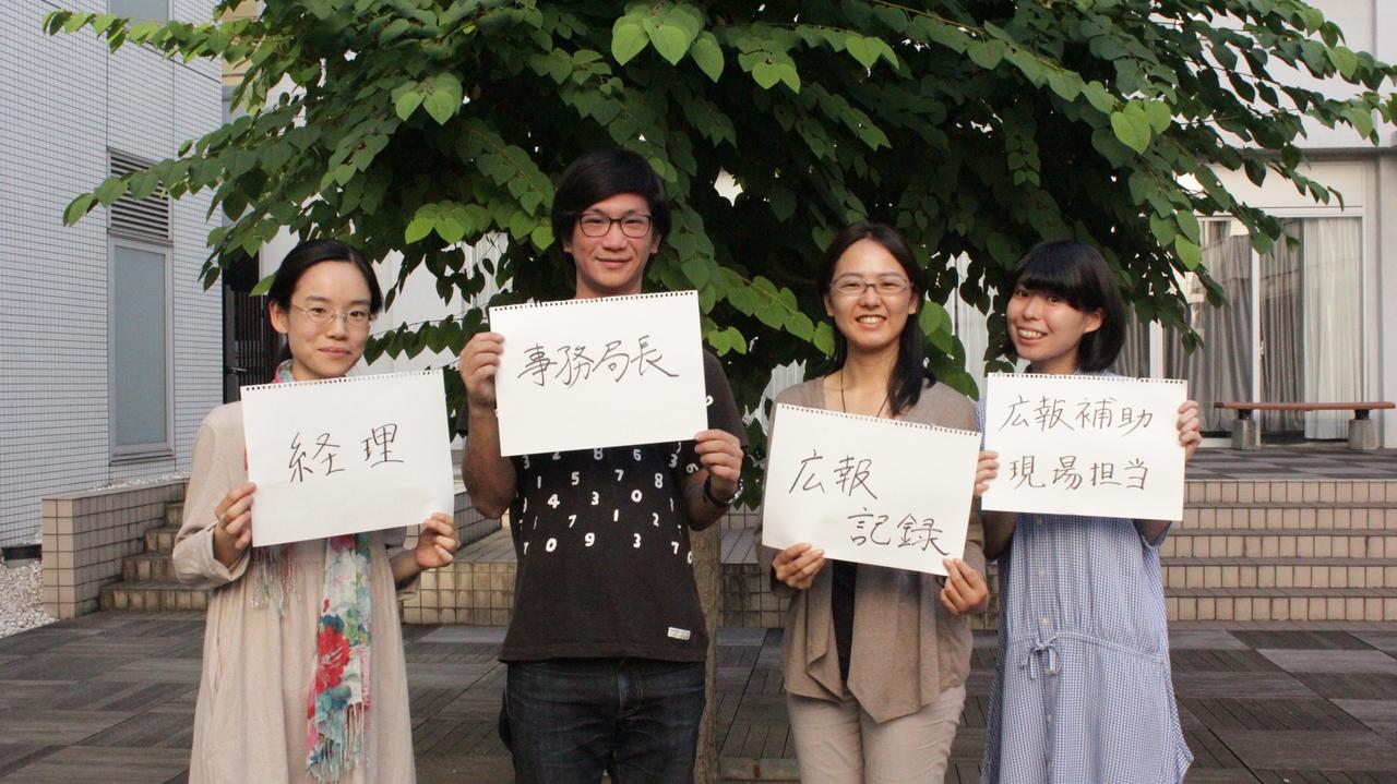 kotobabon-2-otomachi-member.jpg
