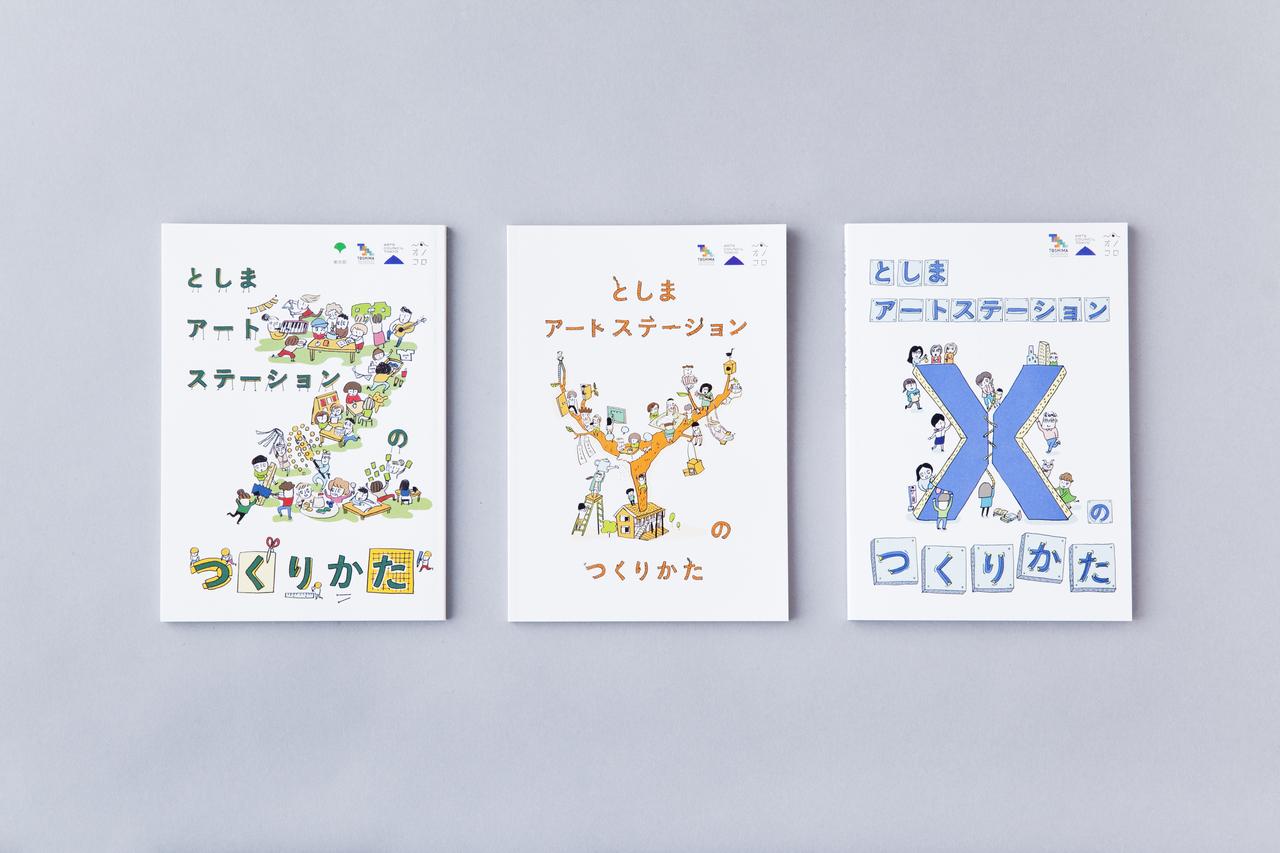 kotobabon-3-z-y-x.jpg