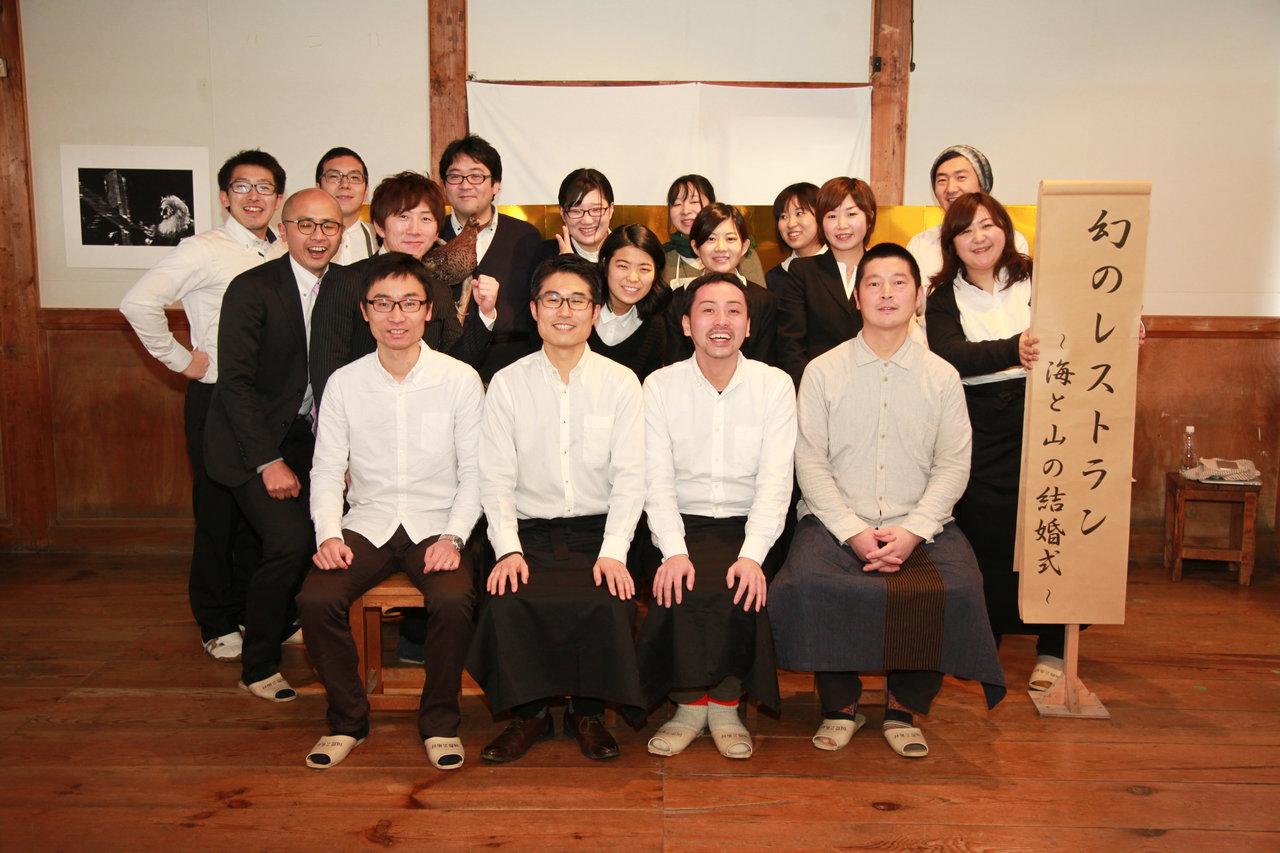 kotobabon-4-maboroshi.jpgのサムネイル画像