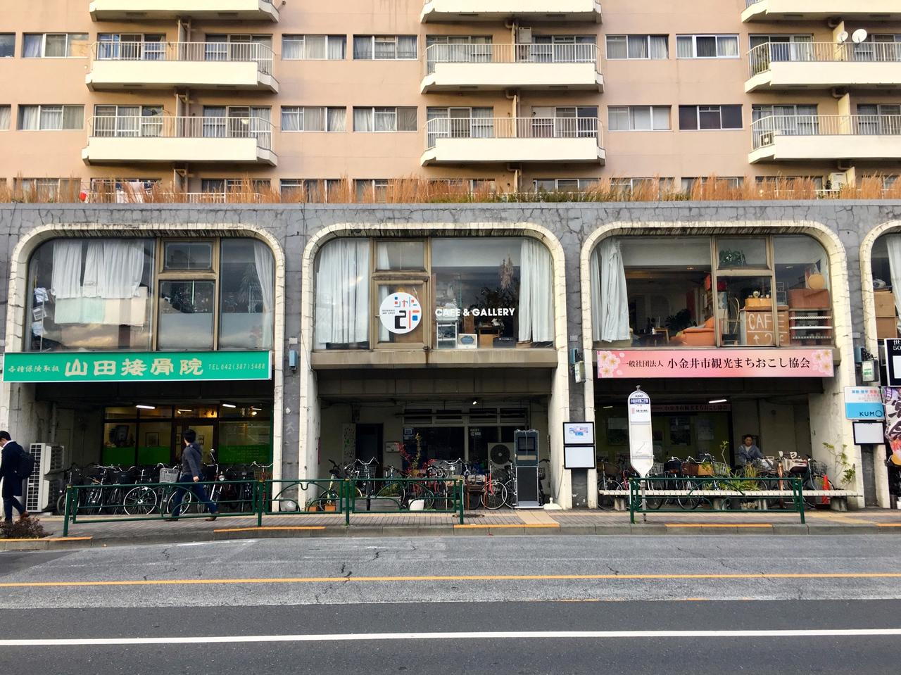 kotobabon-5-koganei-1.jpg