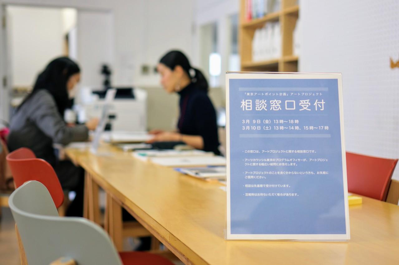 kotobabon-8-counter.jpg