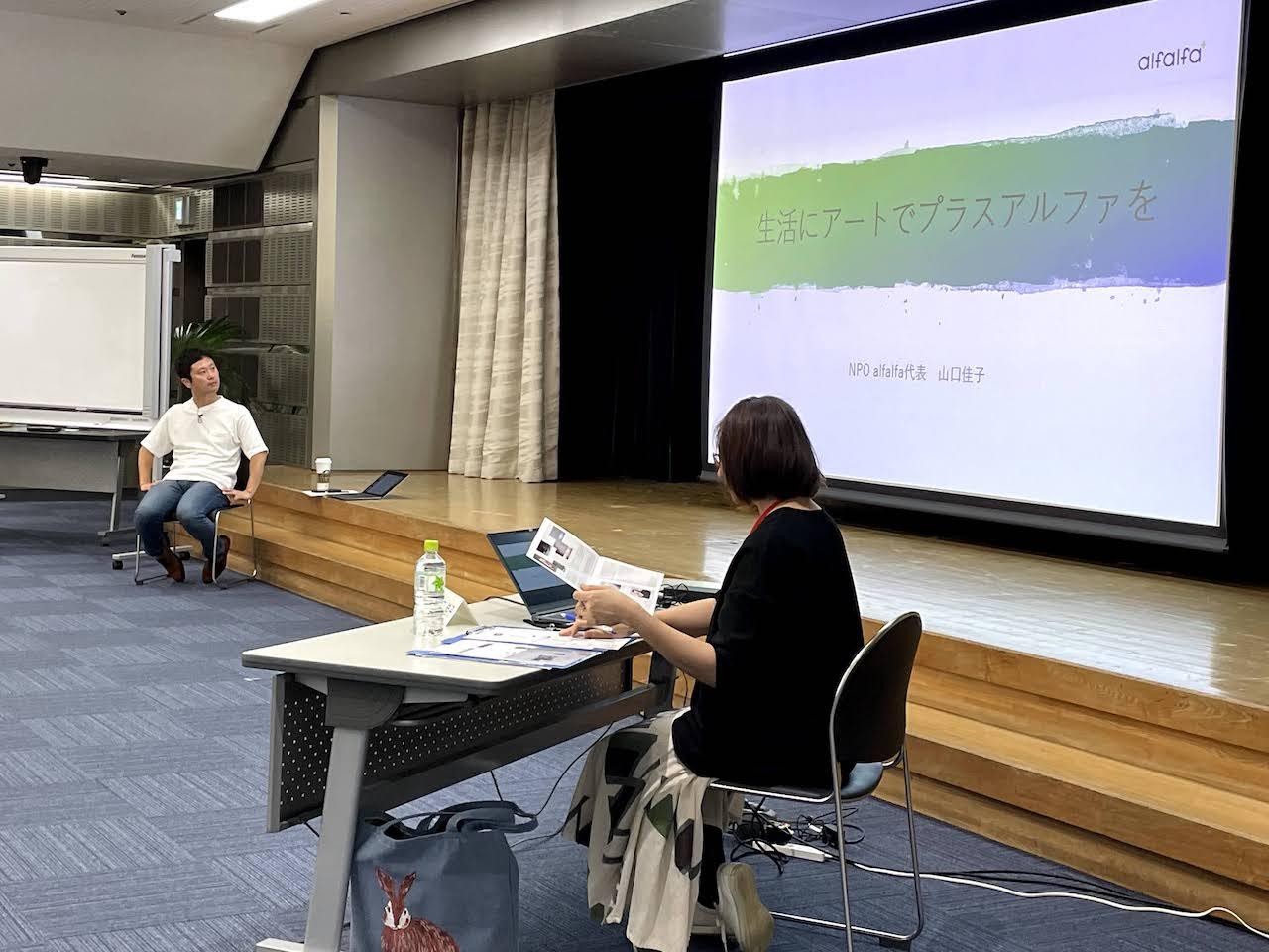 20210619-report-yamaguchi-cross.jpg