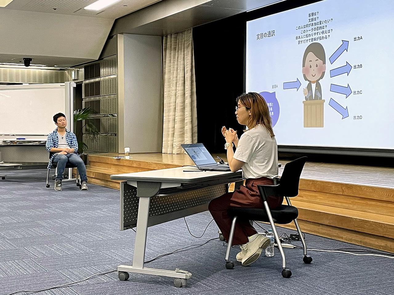 20210620-report-tamura-talk.jpg